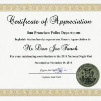 11/19/18 - Certificate received for the Club from Capt. Jack Hart for our helping to fund the National Night Out which took place on August 7, 2018.